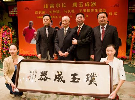王玉璞先生收赵琪,国家京剧院向王玉璞先生敬送书法作品