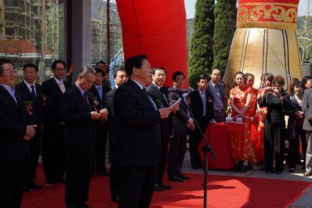 山东省鲁东京剧文化促进会会长杨金镜,常务副会长曹可希,副会长,青岛